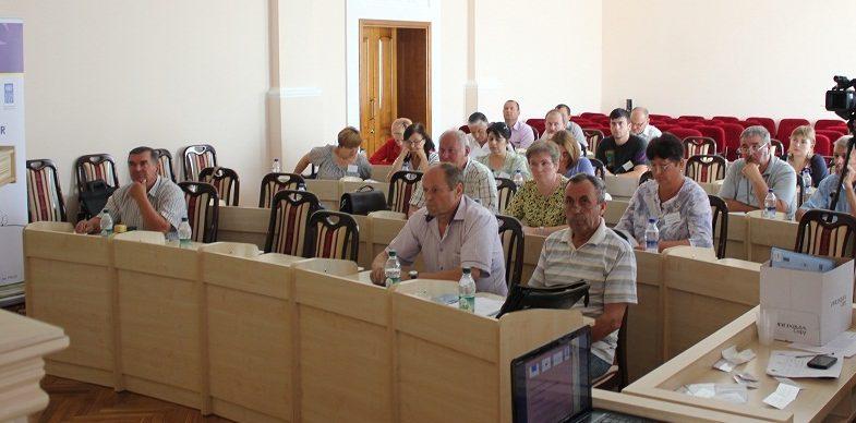 Презентация проекта и начальная конференцияпо экологическому сельскому хозяйству