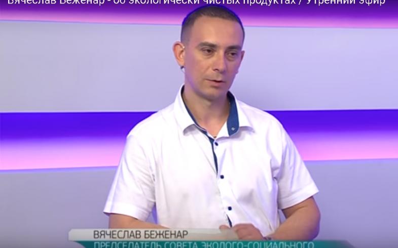 О проекте продвижения экологического сельского хозяйства в Приднестровье